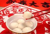 放心吃元宵!上海市抽检100个批次元宵食品全部合格