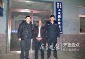 菏泽一男子冒充政府工作人员招摇撞骗被刑拘
