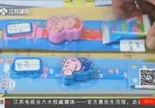 """网上销售假冒""""佩奇""""商品获利4万余元,小情侣双双获刑10个月"""