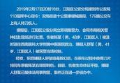 四川—男子在公交车上持刀伤人 警方:系吸毒致幻