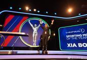 比肩姚明刘翔李娜,夏伯渝获劳伦斯体育时刻奖