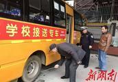 绥宁:排查安全隐患确保学生出行安全