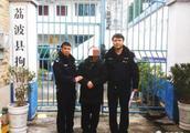 男子挑衅并辱骂执法民警,被依法拘留