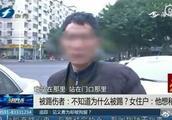 福州见义勇为反被拘事件陷罗生门 疑似李某赵父通话录音曝光