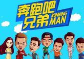 跑男大换血遭网友戏称《奔跑吧兄弟》现在已经改为《都走吧兄弟》