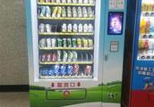 地铁站售货机吐出过期酸奶,商家称可能是一时疏忽