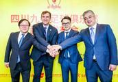 曼城母公司入主中国足球 中乙四川九牛模式引关注