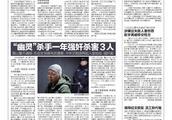 涉嫌过失致人重伤罪 赵宇再被移交检方