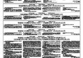 珠海格力电器股份有限公司关于珠海格力集团财务有限责任公司与河南盛世欣兴格力贸易有限公司签订《金融服务框架协议》暨关联交易公告