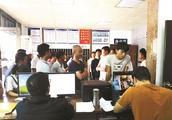 310名诈骗嫌疑人挤满派出所 海南警方:别挤,一个一个自首