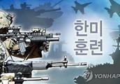韩美联合军演更名怎么回事 韩美联合军演更名成什么有什么含义