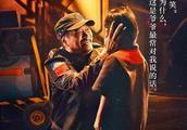 《流浪地球》票房大爆炸,吴孟达功不可没,导演:不会和他合作了