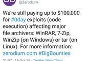 WinRAR被曝严重安全漏洞 全球超5亿用户受影响