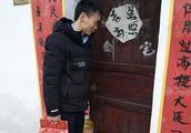 武宁县市监局黄塅分局春节后走访慰问贫困户