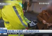 """男子骑车带人被处罚,暴力抗法一拳砸向民警,结果""""悲剧""""了!"""