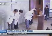 2小时内4名新生儿死亡,医护人员被起诉赚黑心钱,法院这样判!