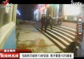 湖北黄冈:当街持刀劫持13岁女孩 男子索要10万赎金