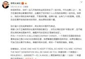 粉丝:你为什么要骂陈冠希?带带大师兄:我骂他?他骂我吧!