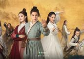 新倚天屠龙记定档2月27日内容和旧版有差别吗 该剧已翻拍14个版本