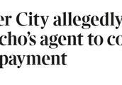 交易存猫腻?曼城被曝当年聘用桑乔经纪人为球探