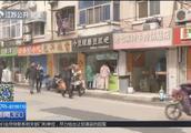 """南京一批小吃店上""""黑榜"""",卫生脏乱差?执法部门下狠招!"""