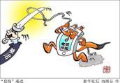春节期间广西三地摧毁电信诈骗犯罪团伙41个