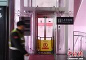 杭州东站电梯冒烟未见起火点 国外老电梯如何保安全?