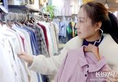打造国际服装服饰产业的璀璨明珠