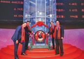 """西安银行IPO,成西北城商行""""第一股"""""""