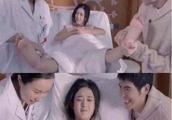 赵丽颖是生了个男宝宝吗