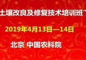农业农村部官员:中国粮食进口不宜过多!