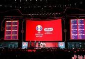 2019男篮世界杯抽签仪式在深圳举行