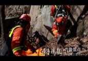 男子坠落70米泰山悬崖深处,泰山消防中队成功救援