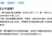 谁劝中国人买了3万吨牛油果?进口量七年间增16000倍