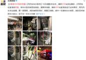 信号测试期间,香港中环地铁发生相撞事故,两列车长受伤