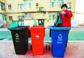 """10月底前,哈尔滨全市实行垃圾分类,扔""""对""""垃圾有奖励!"""
