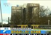 荷兰发生枪击案 中使馆提醒在荷中国公民加强防范