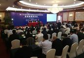 过往8年,广东人在河南投资约8472亿元