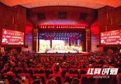 文明之花处处盛开 嘉禾县创建湖南省文明县城纪实