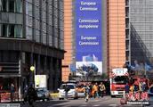 比利时欧盟总部附近一大楼突发炸弹警报 警方封锁该区域