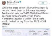 特朗普霸气晒支票:我当总统不拿工资 都捐出去了