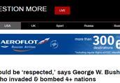 俄媒质疑小布什:曾侵犯4国边境的他 也能说这话?