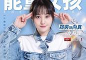 北京卫视《青春斗》即将上线,最全人物介绍来了
