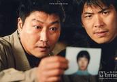 《杀人回忆》当选韩国电影百年最佳