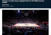 备战世界杯!中国男篮全主力参加2019NBA夏季联赛