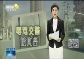 蒲城:女子被处罚心生不满 发朋友圈辱骂交警被拘留
