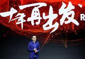 2019年阿里云北京峰会,说了几件大事
