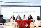 前交所与怡亚通等四方签署战略合作 助力深圳供应链金融行业发展