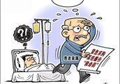 有的短缺、有的涨价、有的停产?廉价常用药哪儿去了