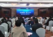 推进财税金融服务 助力小微企业发展——工行与浪潮集团成功举办普惠金融论坛